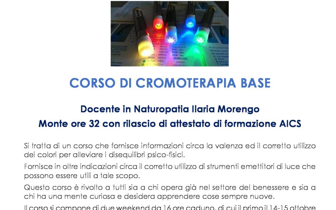 CORSO DI CROMOTERAPIA BASE – 1° PARTE  WEEK END 14-15 OTTOBRE 2017